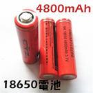 18650大容量4800mAh電池 兩入加價NT:199