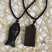 項?新品復古純手工桃木雕刻小木魚百搭項鏈掛墜精美飾品外搭毛衣? 交換禮物