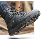 秋季超輕作戰靴特種兵軍靴男戰術靴陸戰靴透氣減震登山靴軍迷軍鞋『潮流世家』