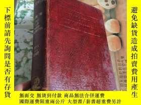 二手書博民逛書店ARCHITECTURAL罕見CONSTRUCTION (附土木