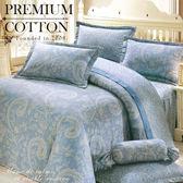 《竹漾》100%精梳棉雙人六件式床罩組-春雨