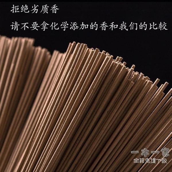 線香 沉香線香海南純天然熏香奇楠線香越南芽莊原木老料持久家用試用裝