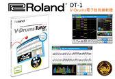 【小麥老師 樂器館】樂蘭Roland一年保固 DT-1 V-Drums電子鼓教練軟體 教學光碟[DT 1]