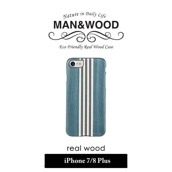 【G2 STORE】Man&Wood iPhone 7/8 Plus 5.5吋 天然木紋 保護殼/背蓋 - Rail Blue