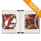 憶霖 辣椒片(1g x 500包/袋)