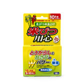 日本米箱防蟲除濕劑