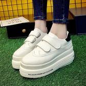 鬆糕厚底休閒鞋子 運動軟妹魔術貼增高小白鞋【多多鞋包店】z3994