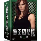 雙面女間諜 第五季 DVD 完結篇 (音樂影片購)