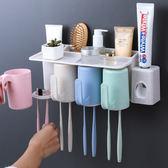 牙刷架吸壁式衛生間刷牙杯架子置物架漱口杯套裝牙具牙膏盒壁掛 麻吉部落