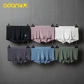 四角褲男 ADANNU男莫代爾平角內褲純色簡約無痕一片式性感超薄柔軟舒適運動