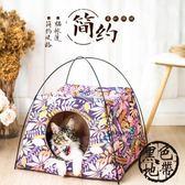 貓窩貓帳篷封閉式貓屋貓房子貓咪睡袋四季寵物窩冬季保暖貓窩別墅zone【黑色地帶】