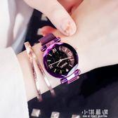 星空手錶女士時尚潮流防水2019新款韓版簡約女錶學生『小淇嚴選』