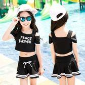 兒童泳衣 女孩分體裙式泳裝韓國中大童運動款可愛公主游泳裝 創想數位