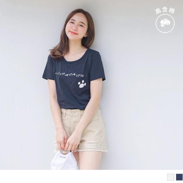 《AB12336-》高含棉貓咪印圖可愛腳掌口袋短袖T恤/上衣 OB嚴選