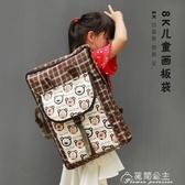 畫板包-8k兒童美術畫包小學生畫夾收納畫袋便攜裝畫袋雙肩背手提a3畫板袋 花間公主 YYS