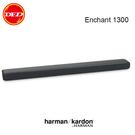 新品上市 Harman Kardon 哈曼卡頓 Enchant 1300 soundbar 內建Google Chromecast 公司貨 ※可加購無線超低音