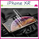 Apple iPhoneXR 6.1吋 水凝膜保護膜 藍光保護膜 全屏覆蓋 高清手機膜 滿版螢幕保護膜 (2片入)