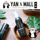 台灣製造 頭皮保養 - 沁涼咖啡因生薑養髮液 125ml【妍選】