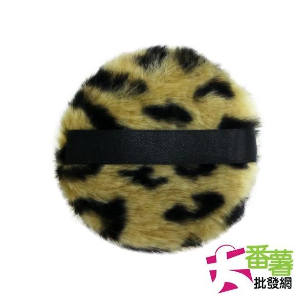豹紋長絨毛蜜粉撲 [14H2] - 大番薯批發網