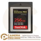 SanDisk Extreme Pro CFexpress Type B 256GB 256G 讀1700MB 公司貨