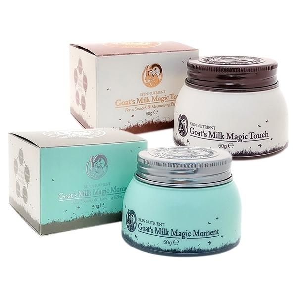 澳洲 Skin Nutrient 澳肌萊 山羊奶神奇爆奶霜/瞬間霜(50g) 款式可選【小三美日】