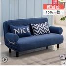 折疊床折疊沙發床兩用單人可折疊客廳小戶型...