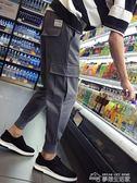 韓版秋季男士工裝束腳休閒褲男寬鬆哈倫長褲小腳九分潮流嘻哈褲子  夢想生活家