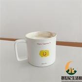 可愛卡通笑臉馬克杯大容量辦公室早餐燕麥杯【創世紀生活館】