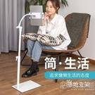 平板電腦ipad直播懶人支架床頭手機架子多功能床上用桌面萬能通用 小時光生活館