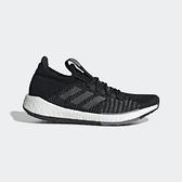 Adidas Pulseboost HD W [FU7343] 女鞋 運動 休閒 慢跑 馬牌 抓地 彈力 愛迪達 黑灰