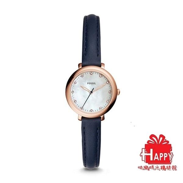 美國潮牌 FOSSIL ♥小三針時尚簡約腕錶 ES4083 優雅玫瑰金X靛藍色