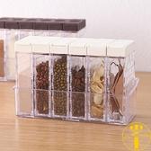 調味罐家用調味品收納盒廚房用品組合裝調料瓶【雲木雜貨】