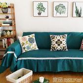 沙發罩沙發罩巾全蓋沙發墊四季通用布藝防滑簡約現代沙發套全包非萬能套 宜品居家馆