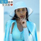 【海夫】HOII SunSoul后益 涼感防曬UPF50藍光 圓筒帽(藍)