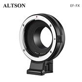 EGE 一番購】ALTSON【EF-FX 自動對焦】佳能EF/EF-S鏡頭轉FUJI X機身轉接環【公司貨】