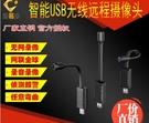 【保固一年】1080P超高清USB迷你監...