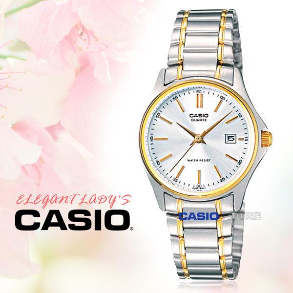 CASIO卡西歐  手錶專賣店 CASIO 手錶專賣店 LTP-1183G-7A 女錶 不鏽鋼錶帶 防水 礦物