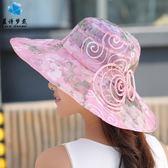 遮陽帽  女夏韓版戶外防曬可折疊防紫外線太陽時尚出游  AB628【3C環球數位館】