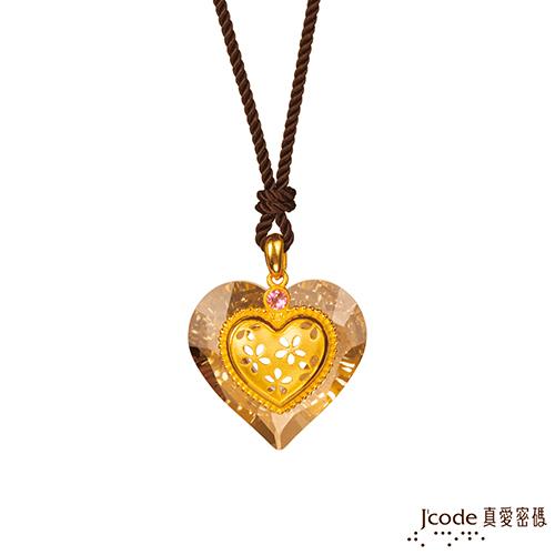 J'code真愛密碼 心花滿滿 黃金/施華洛世奇水晶墜子-小/黃 送項鍊