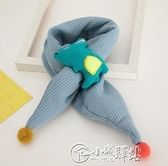 兒童圍巾 韓版秋冬季保暖脖套男童女童小孩嬰兒百搭圍脖寶寶圍巾