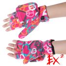 EX2 童翻蓋兩用保暖手套『粉紅』852...