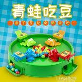 瘋狂貪吃青蛙吃豆玩具大號益智搶珠親子互動啟蒙桌面兒童-Ifashion