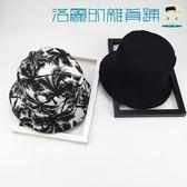 韓國原宿樹葉雙面漁夫盆帽