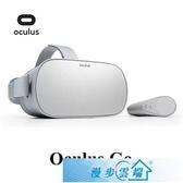 VR眼鏡一體機 Oculus go VR一體機無線頭盔眼鏡 Connect4發布VR新款 漫步雲端