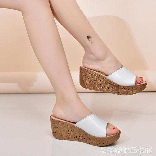 夏季新款高跟厚底涼拖鞋女鞋中老年媽媽鞋室外穿時尚厚底楔形 居家物語
