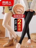 光腿神器女春款裸感肉色加絨加厚連褲襪絲襪中厚打底褲 七夕禮物
