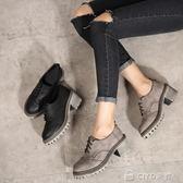 季新款倫學院風布洛克小皮鞋女復古真皮中跟圓頭單鞋牛津鞋  ciyo黛雅