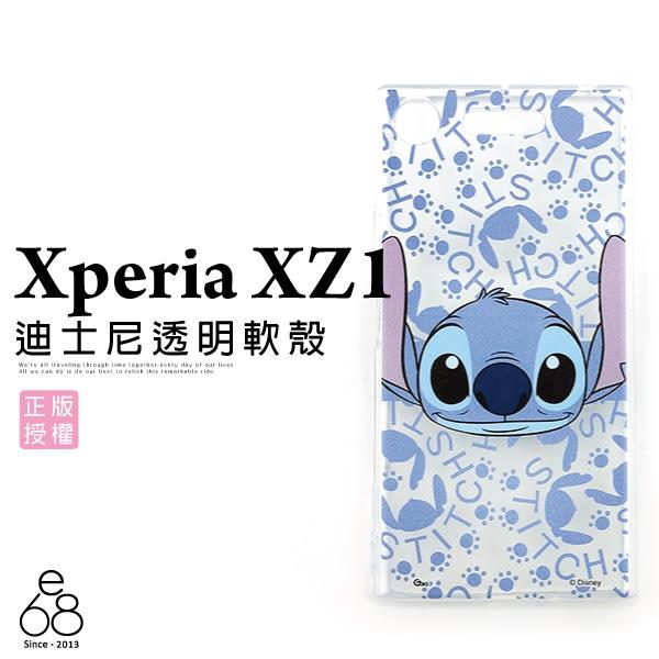 正版 迪士尼 透明 軟殼 Sony Xperia XZ1 G8342 5.2吋 手機殼 米奇 米妮 史迪奇 背景