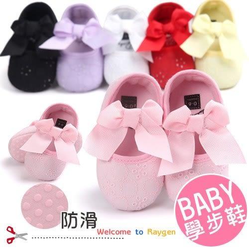 春秋款 女寶寶 粉色公主 百搭嬰兒學步鞋 女寶寶軟底布 膠點防滑