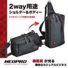 使用耐刮耐磨1680D尼龍+防潑水,2WAY雙層主袋斜背包,可變換單肩斜背包,一包兩用隨時自由變換!